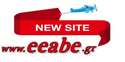 eeabe-new-site